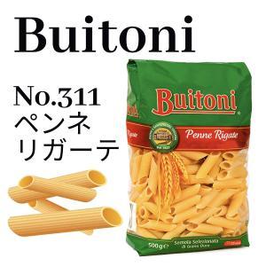 イタリア直輸入 ショートパスタ 12袋 6kg Buitoni ブイトーニ No.311 ペンネリガーテ 業務用 dolcevita-kagurazaka