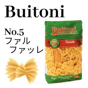 イタリア直輸入 ショートパスタ 12袋 6kg Buitoni ブイトーニ No.5 ファルファッレ 業務用 dolcevita-kagurazaka