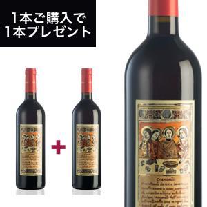 チャノロス (CJANOROS) 750ml イタリア直輸入 赤ワイン EMILIO BULFON(エミリオ ブルフォン)|dolcevita-kagurazaka