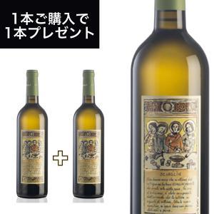 シャリン (SCIAGLIN) 750ml イタリア直輸入 白ワイン EMILIO BULFON(エミリオ ブルフォン)|dolcevita-kagurazaka