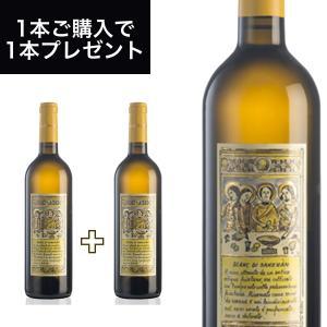 ブラン ディ サンズァン (BLANC DI SANZUAN) 750ml イタリア直輸入 白ワイン エミリオ ブルフォン|dolcevita-kagurazaka