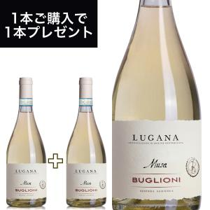 ルガーナ DOC ムーザ (Lugana DOC Musa)750ml イタリア直輸入 白ワイン BUGLIONI(ブリオーニ)|dolcevita-kagurazaka