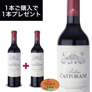 ポデーレ カストラーニ モンテプルチアーノ ダブルッツォ DOC リセルヴァ 750ml イタリア直輸入 赤ワイン CASTORANI(カストラーニ)|dolcevita-kagurazaka
