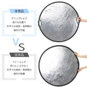 Lontem 撮影用 ハンドル付き 丸レフ板 折りたたみ可能 銀&白 収納ポーチ クロス付き (80cm)|dole-store