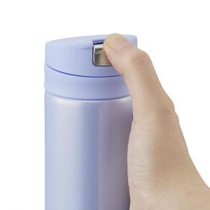 タイガー魔法瓶(TIGER) マグボトル サフランブルー 200ml サハラ MMX-A021-AS|dole-store