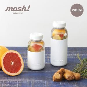 ドウシシャ 水筒 mosh(モッシュ) ボトルカプセル 350ml ホワイト DMCP350WH|dole-store