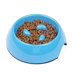 SuperDesign 犬猫用ボウル ペット食器 早食い防止 食事 滑り止め 小中型犬用 給餌器 洗いやすい ペット皿 ゆっくり食べる食器|dole-store