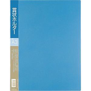 コクヨ 賞状ファイル A3 青 10枚 セイ-811NB dole-store
