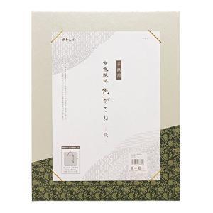 谷口松雄堂 額縁 色紙掛 半紙用 どんす柄 色がさね 灰 TC50-1 dole-store