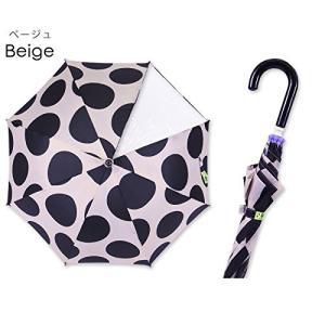 キッズ傘M コンCol:01子供用傘「ファブハグ ボールドットカサ 50cm-コン」雨具 キッズ用 ジュニア用 かさ カサ レイン用品 長傘|dole-store