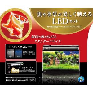 ジェックス 水槽 マリーナ600BKST LED&デュアルクリーンセット|dole-store