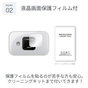 Huawei E5577 / E5577S モバイルルーター ケース 保護 フィルム 付 (ブラック...