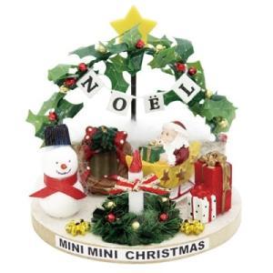ミニミニクリスマス D|doll-kamisugiya