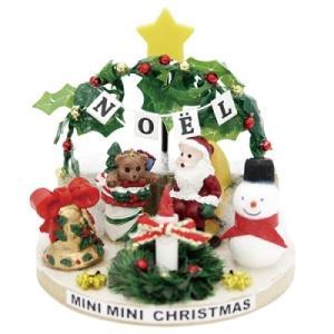 ミニミニクリスマスキット F|doll-kamisugiya