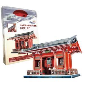3D立体クラフトパズル 雷門  ハートアートコレクション|doll-kamisugiya