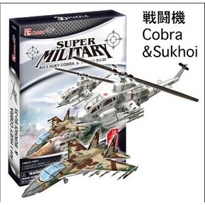 3D立体パズル 戦闘機コブラ(2機セット)|doll-kamisugiya
