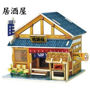 3D立体パズル 木製シリーズ 居酒屋   ハートアートコレクション|doll-kamisugiya