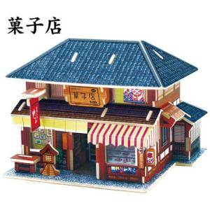3D立体パズル 木製シリーズ お菓子店   ハートアートコレクション|doll-kamisugiya