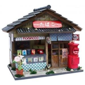 ビリーの手作りドールハウスキット 昭和シリーズ たばこ屋 タバコ屋 煙草屋 子供 夏休み工作キット ミニチュア|doll-kamisugiya