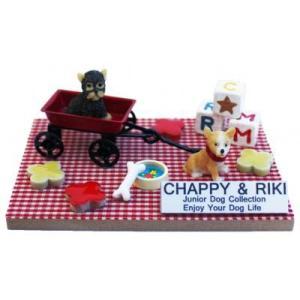 ビリーの手作りドールハウスキット チャッピー&リキ 子供 夏休み工作キット ミニチュア|doll-kamisugiya