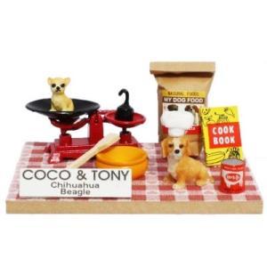 ビリーの手作りドールハウスキット ココ&トニー 子供 夏休み工作キット ミニチュア|doll-kamisugiya