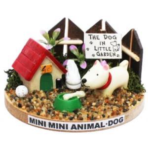 ビリーの手作りドールハウスキット イヌ 子供 夏休み工作キット ミニチュア|doll-kamisugiya