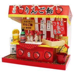ビリーの手作りドールハウスキット 縁日屋台キット りんご飴 夏休み工作  子供 夏休み工作キット ミニチュア|doll-kamisugiya