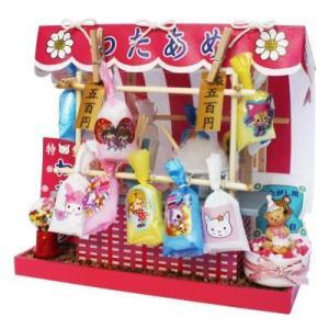 ビリーの手作りドールハウスキット ミニチュア 縁日屋台  わたあめ 子供 夏休み工作キット ミニチュア 木工|doll-kamisugiya