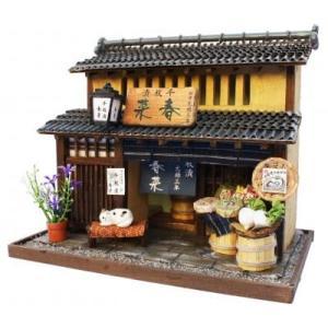 ビリーの手作りドールハウスキット 漬物屋 子供 夏休み工作キット ミニチュア|doll-kamisugiya