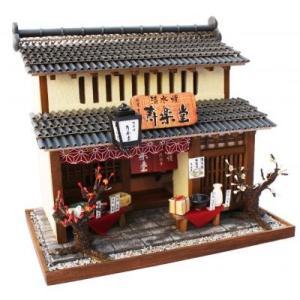製作代行 ビリーの手作りドールハウスキット 陶器屋 完成品 ケース入り|doll-kamisugiya