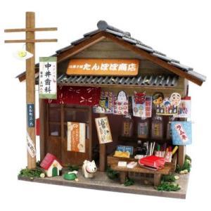 ビリーの手作りドールハウスキット 昭和シリーズ 駄菓子屋 だがし屋 子供 夏休み工作キット ミニチュア