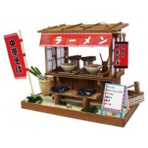 ラーメン屋ミニチュアキット 昭和の屋台 子供 夏休み工作キット ミニチュア|doll-kamisugiya