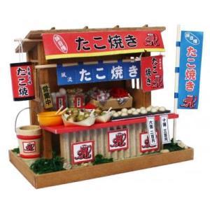ビリーの手作りドールハウスキット 昭和の屋台キット たこ焼き屋 入門編 子供 夏休み工作キット ミニチュア doll-kamisugiya