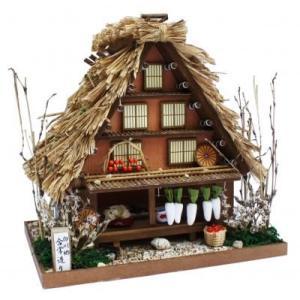 ビリーの手作りドールハウスキット 白川郷の合掌造り 子供 夏休み工作キット ミニチュア|doll-kamisugiya