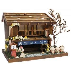 ビリーの手作りドールハウスキット木曽の旅籠 子供 夏休み工作キット ミニチュア|doll-kamisugiya