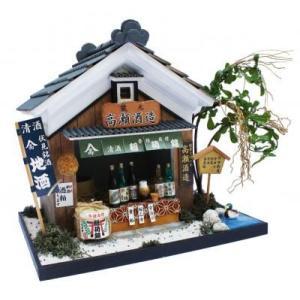 ビリーの手作りドールハウスキット 伏見の酒蔵 子供 夏休み工作キット ミニチュア|doll-kamisugiya
