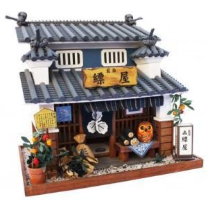 ビリーの手作りドールハウスキット 脇町の藍染屋 子供 夏休み工作キット ミニチュア|doll-kamisugiya