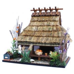 ビリーの手作りドールハウスキット 美山の茅葺き民家 子供 夏休み工作キット ミニチュア|doll-kamisugiya