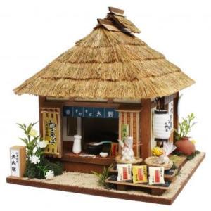 【製作代行】ビリーの手作りドールハウスキット 大内宿のそば屋 子供 夏休み工作キット ミニチュア|doll-kamisugiya