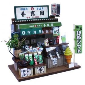 ビリーの手作りドールハウスキット お茶屋 子供 夏休み工作キット ミニチュア|doll-kamisugiya