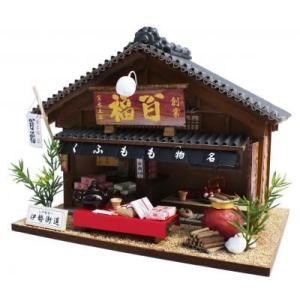 ビリーの手作りドールハウスキット 伊勢名物の和菓子屋 子供 夏休み工作キット ミニチュア|doll-kamisugiya