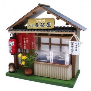 ビリーの手作りドールハウスキット ぜんざい屋 子供 夏休み工作キット ミニチュア doll-kamisugiya