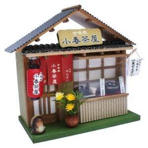 【製作代行】ビリーの手作りドールハウスキット ぜんざい屋 子供 夏休み工作キット ミニチュア|doll-kamisugiya