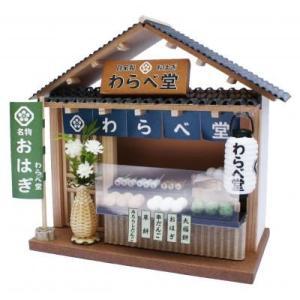 ビリーの手作りドールハウスキット 和菓子屋 子供 夏休み工作キット ミニチュア doll-kamisugiya