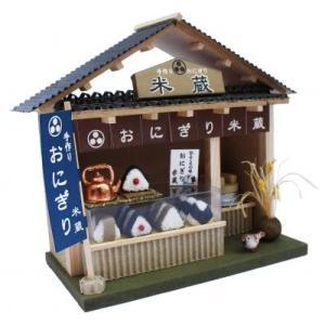 【製作代行】ビリーの手作りドールハウスキット おにぎり屋 子供 夏休み工作キット ミニチュア|doll-kamisugiya
