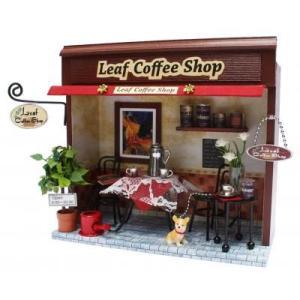 ビリーの手作りドールハウスキット リーフコーヒーショップ 子供 夏休み工作キット ミニチュア doll-kamisugiya