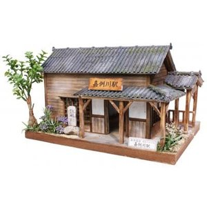 ビリーの手作りドールハウスキット 嘉例川駅 子供 夏休み工作キット ミニチュア doll-kamisugiya