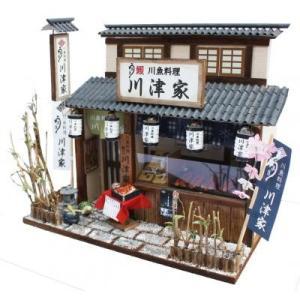 【製作代行】ビリーの手作りドールハウスキット 柴又の老舗 うなぎ屋 子供 夏休み工作キット ミニチュア|doll-kamisugiya