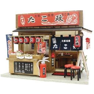 ビリーの手作りドールハウスキット ナニワのたこやき屋さん  粉もん屋キット|doll-kamisugiya