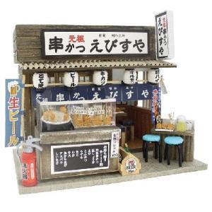 ビリーの手作りドールハウスキット ナニワの串カツ屋さん  粉もん屋キット|doll-kamisugiya